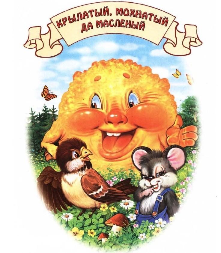 Стихи для детей Самуила Маршака сказки читать онлайн С Я
